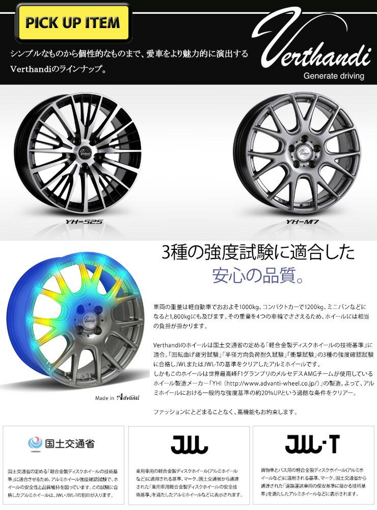 pickup_wheel_00.jpg