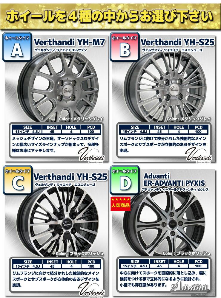 select_165-55-15_n04.jpg