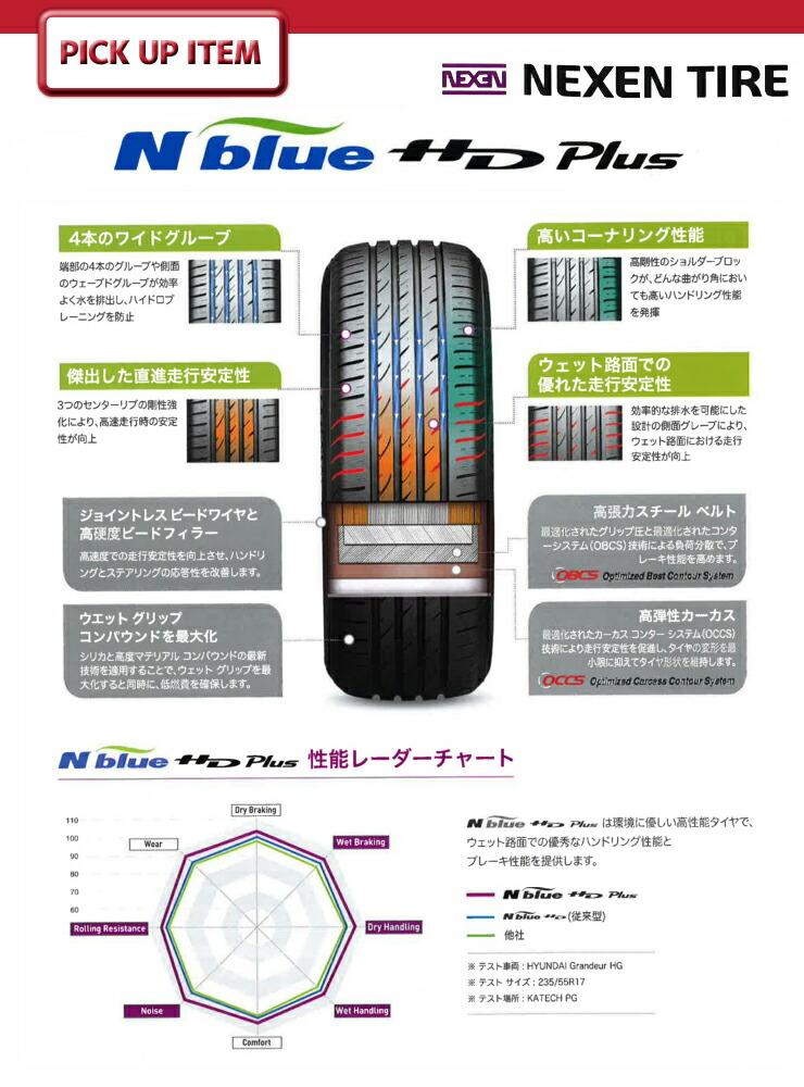 pickup_tire.jpg