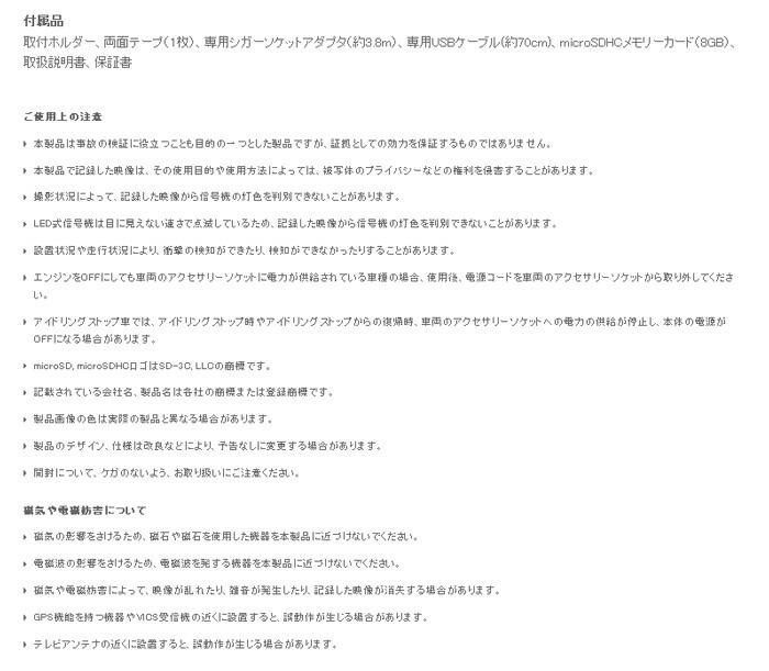 ghdra8bk_7.jpg