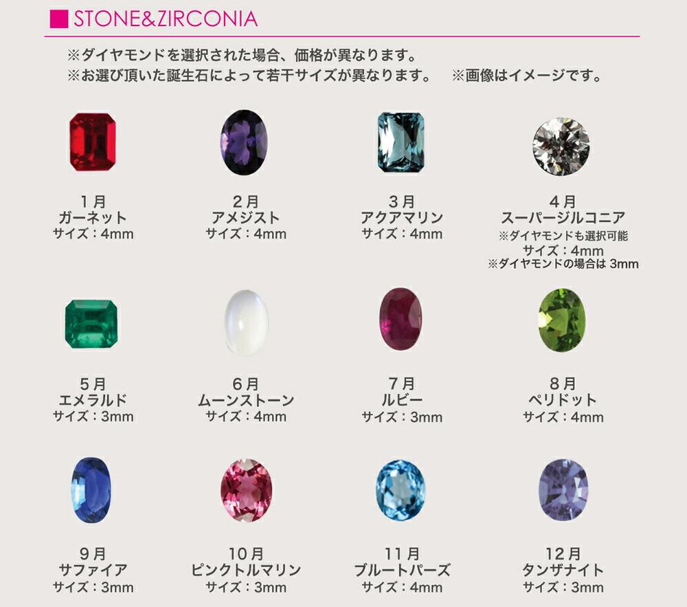 【楽天市場】【誕生石:天然石】誕生石アンクレット10K ホワイト ...