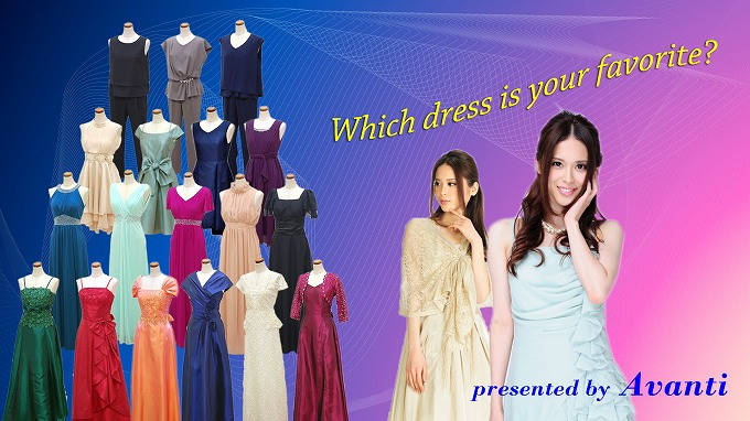 パーティードレス, 結婚式,ワンピース,ゲストドレス,通販,の店アバンティ。 パーティーバッグ, ボレロ, パンツドレス,のコーディネートはおまかせ
