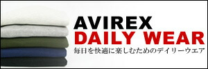 AVIREX/アヴィレックスの定番無地シリーズ