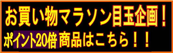 淡路島特産プレミアム玉ねぎ【総合ランキング女性部門1位・2012年楽天エキスポ地域特産品賞受賞!