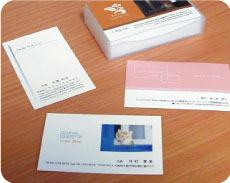 Inquiry makes the hope of the business card print design.