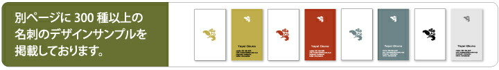 名刺 デザイン シンプル おしゃれ ビジネス 印刷 作成