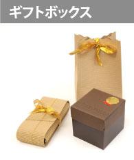 箱について ギフト オリジナル 個性的 スタンプ 贈り物 父の日 母の日 クリスマス 誕生日