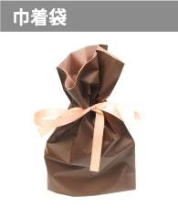 ラッピングについて ギフト オリジナル 個性的 スタンプ 贈り物 父の日 母の日 クリスマス 誕生日