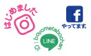 SNS LINE Facebook などのスタンプ