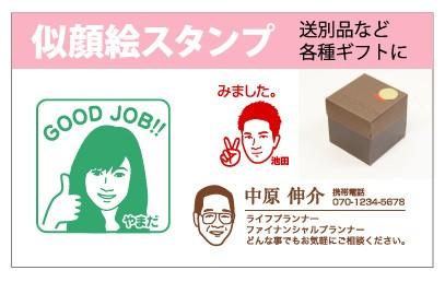 名刺印刷 スタンプ 写真 格安 お試し 送料無料