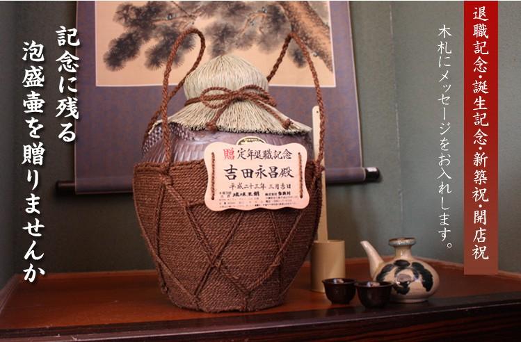 オリジナル木札