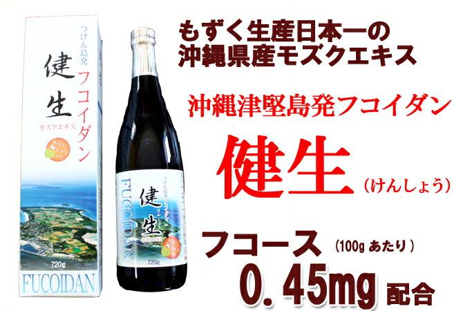 ランキング 量 もずく 生産 【2020年】いちごの生産量ランキング!日本ではどの県が多い?