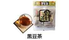 遊月亭黒豆茶