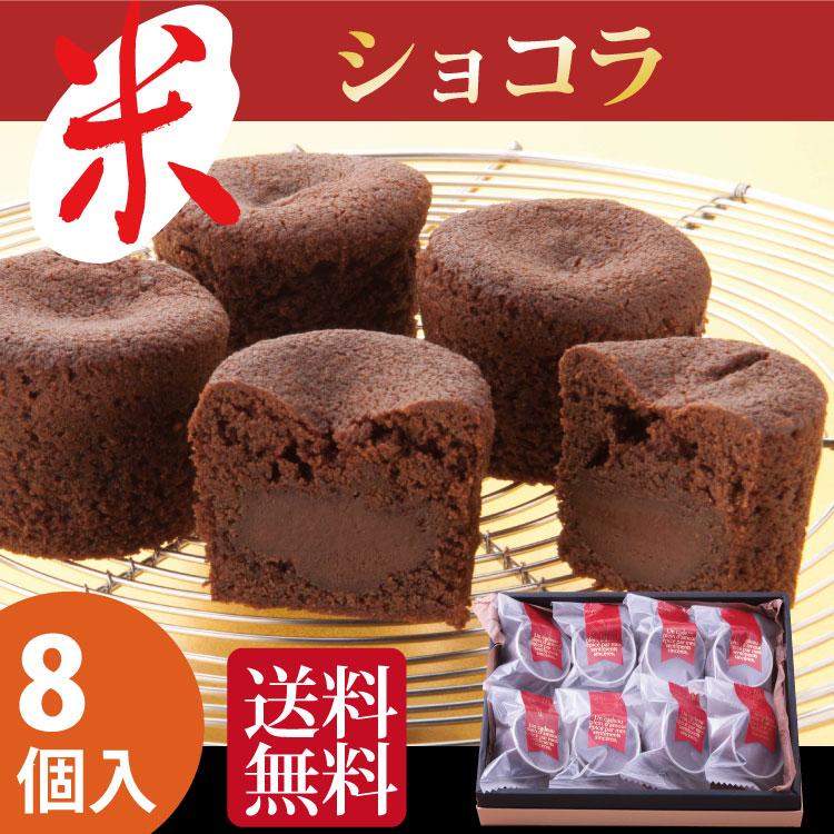米ショコラ