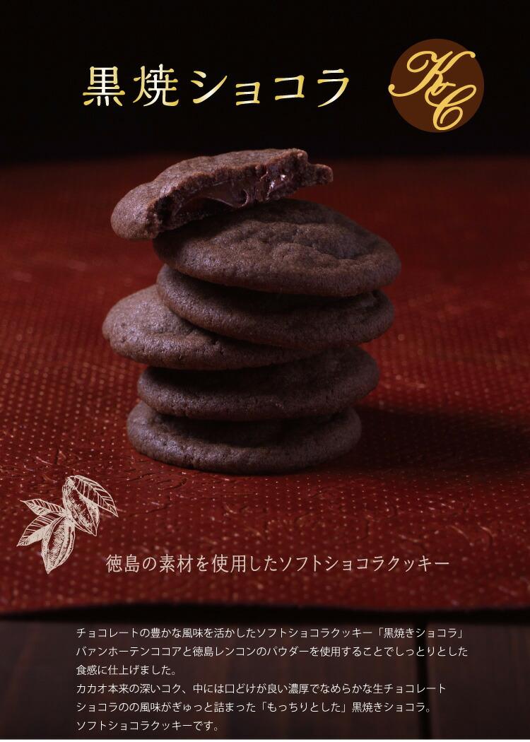 舞玉ショコラ