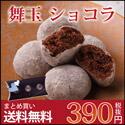 七菓風呂敷包み