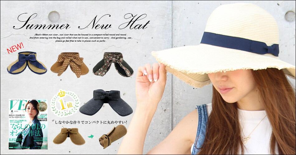 帽子SALE