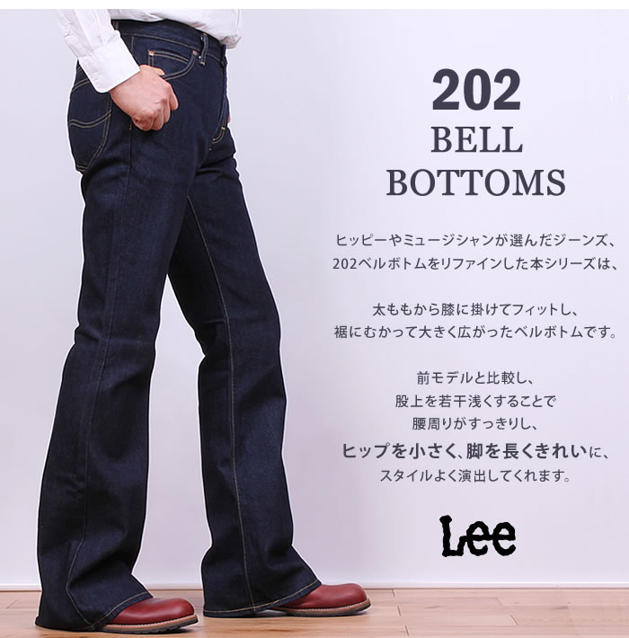 Jeansandcasual Axs Sanshin Basic Series 202 Bell Bottom