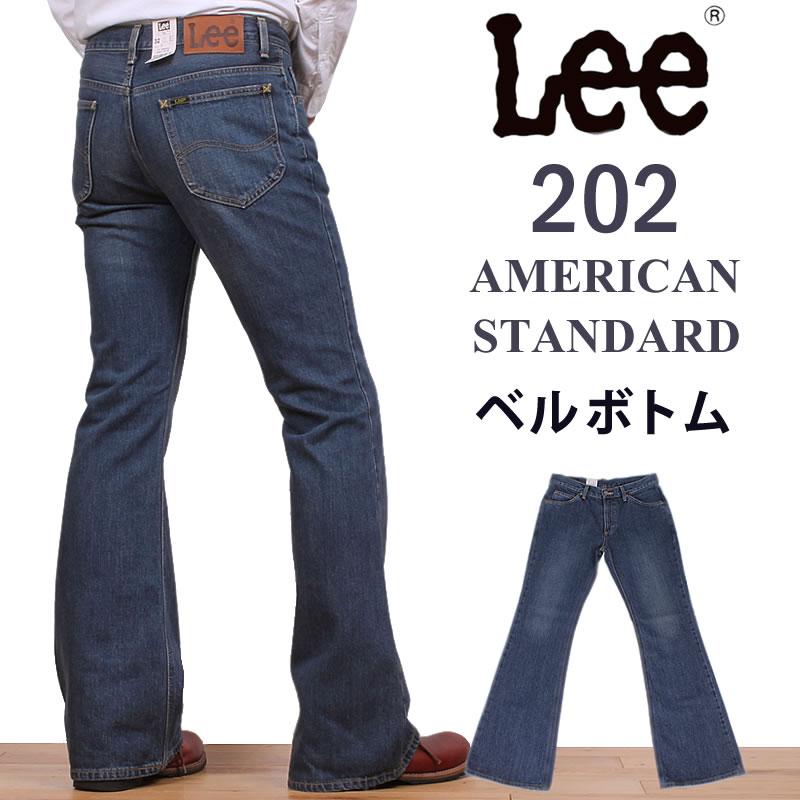 4d2d398e jeansandcasual axs sanshin: 202 bell-bottom jeans / historical basic ...