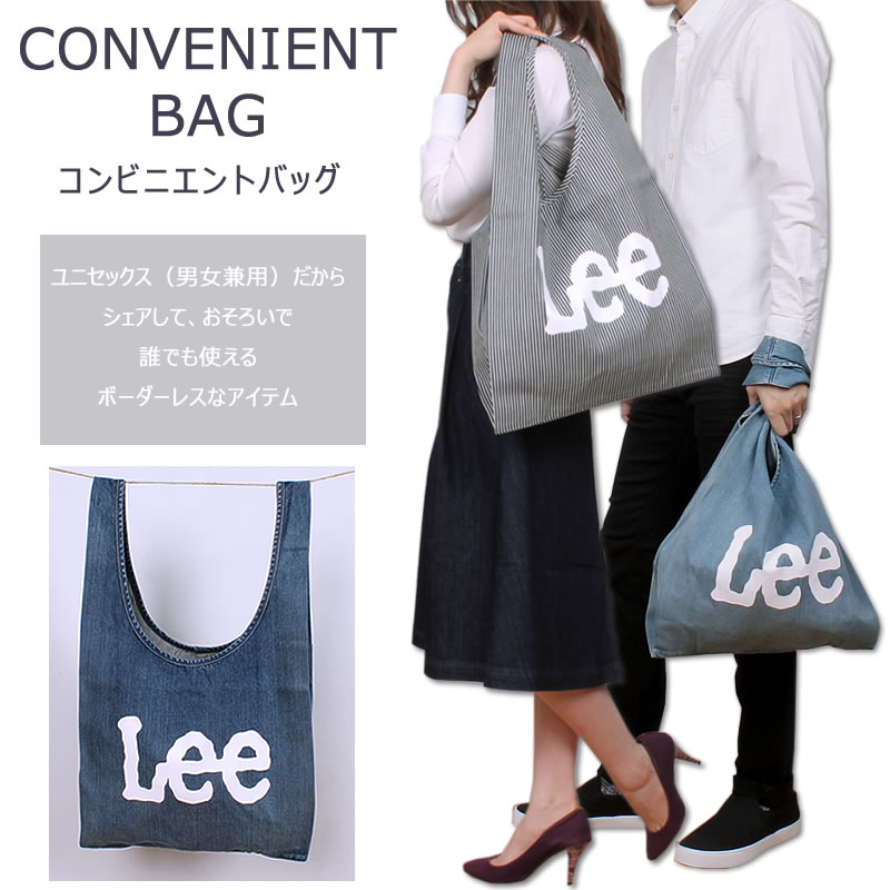 Leeコンビニエントバッグ
