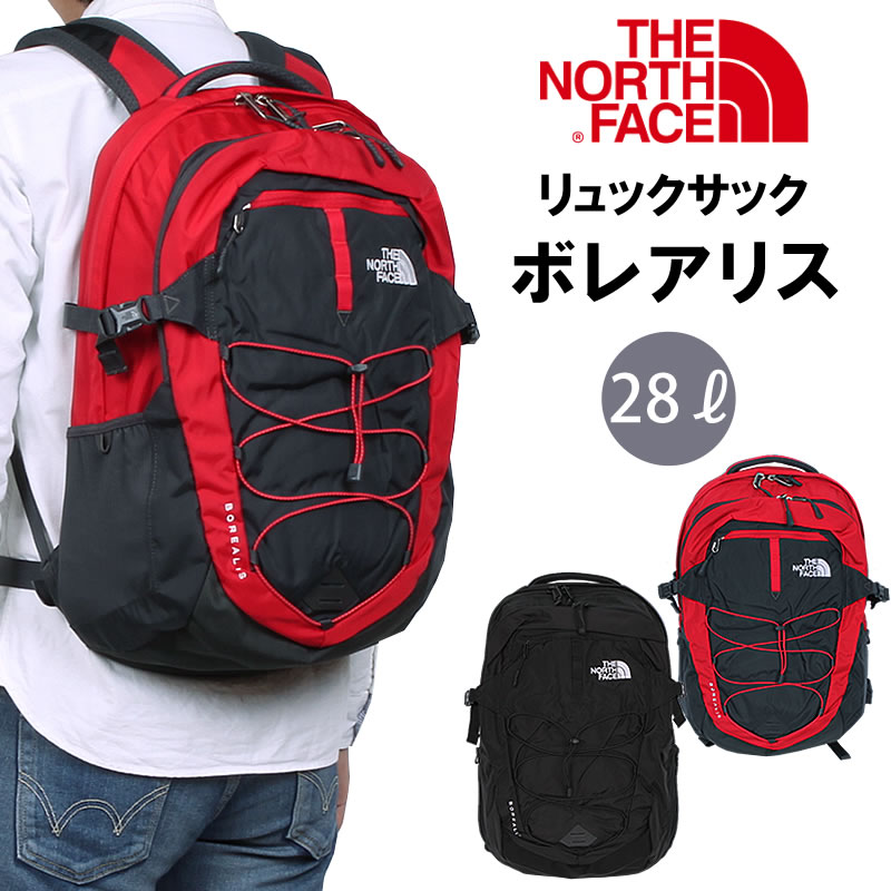 THE NORTH FACE ボレアリス