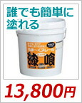 うま〜くヌレール 18kg 白色