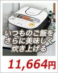 銘柄炊きジャー炊飯器5.5合