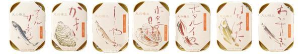 竹中缶詰 天の橋立 海の幸シリーズ