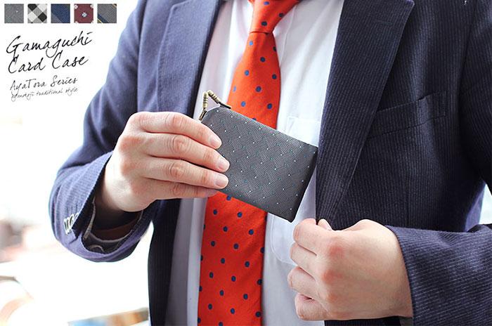 仕切り付きがま口カードケース【AYA-TORA】
