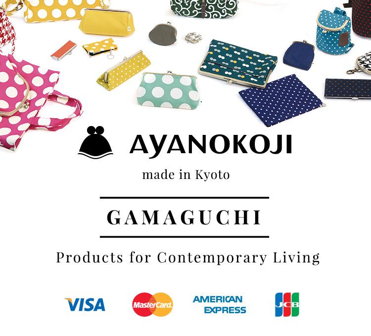 AYANOKOJI gamaguchi