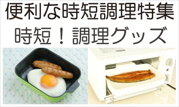 https://image.rakuten.co.jp/ayasekan/cabinet/02530345/img61564952.jpg