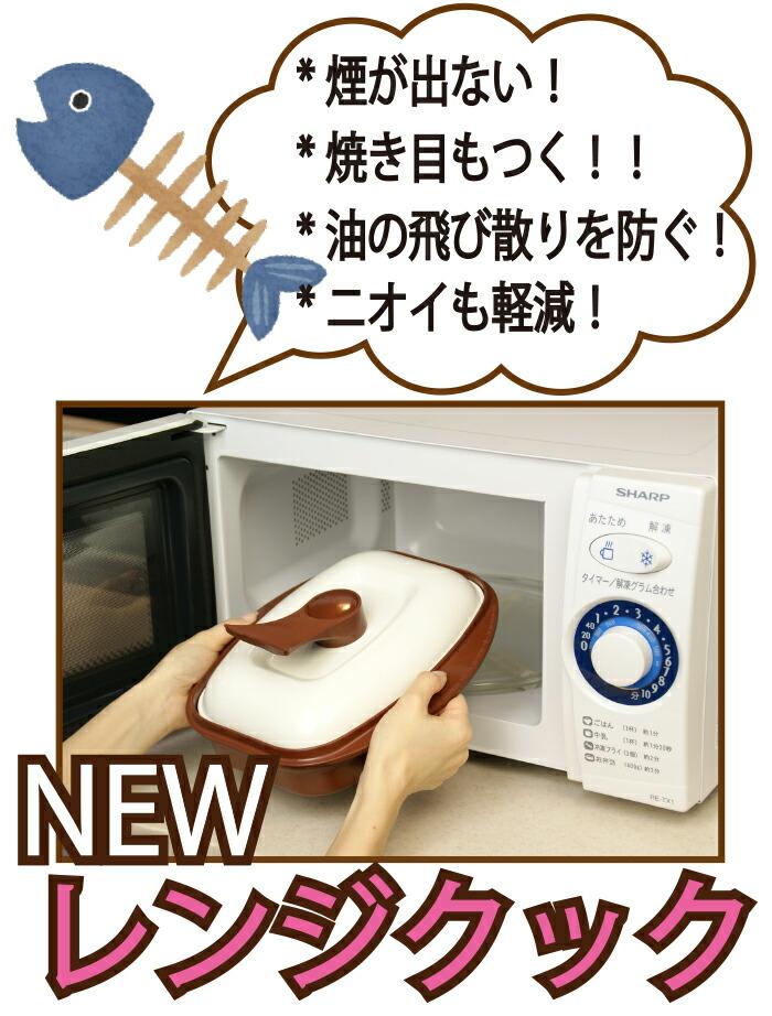 https://image.rakuten.co.jp/ayasekan/cabinet/02530345/img59508531.jpg