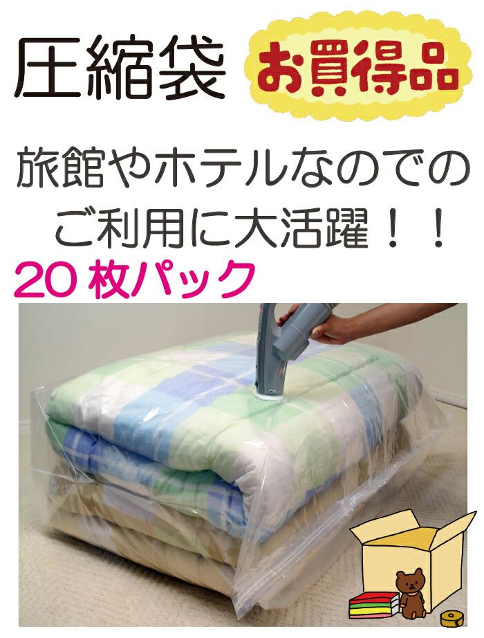 https://image.rakuten.co.jp/ayasekan/cabinet/02530345/img59497237.jpg