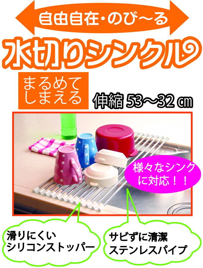 https://image.rakuten.co.jp/ayasekan/cabinet/02530345/img61501130.jpg