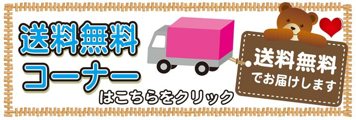 https://image.rakuten.co.jp/ayasekan/cabinet/02530345/img59499859.jpg