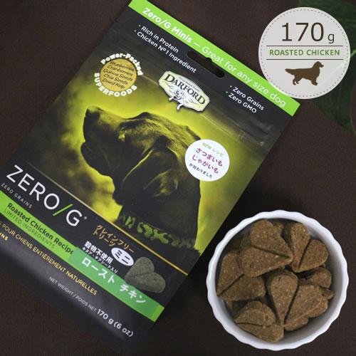 ダルフォード オーブンベイクドビスケット ZERO/G mini ローストチキンレシピ