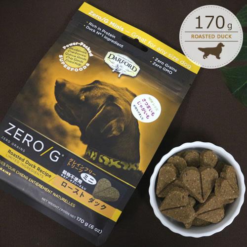 ダルフォード オーブンベイクドビスケット ZERO/G mini ローストダックレシピ