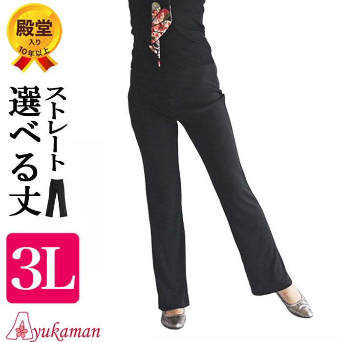 item_p-8-3l