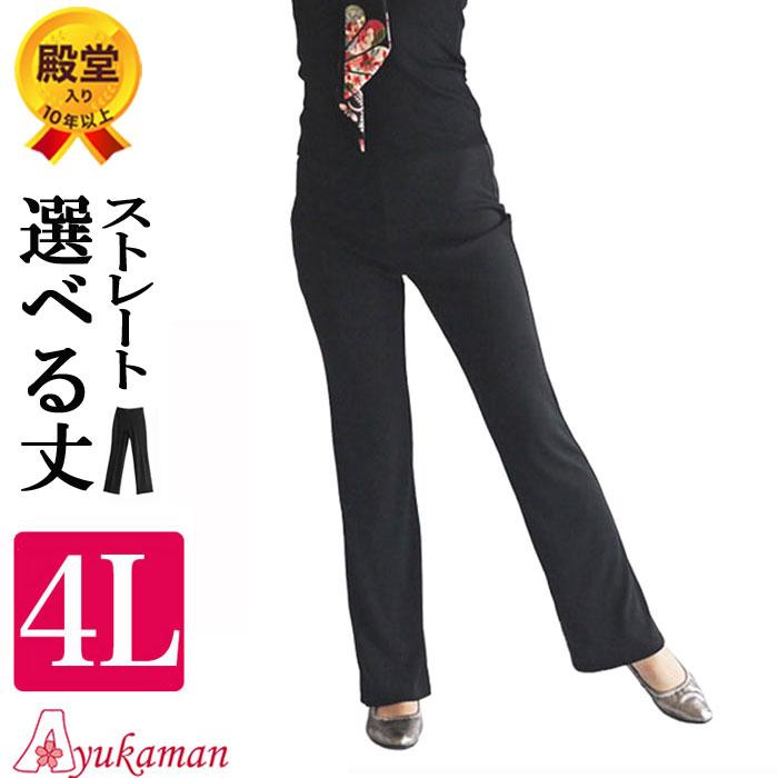 item_p-8-4l