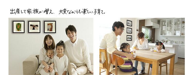 家族が増え、大変ながらも楽しい子育て