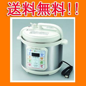 おもてなしシェフ♪家庭用マイコン電気圧力鍋♪