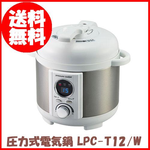 電気圧力鍋♪