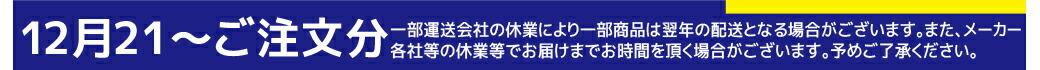 """""""2018注文アラート"""""""