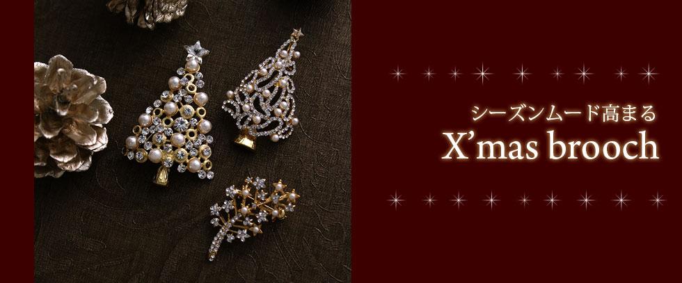 クリスマスブローチ