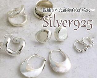 Silve925