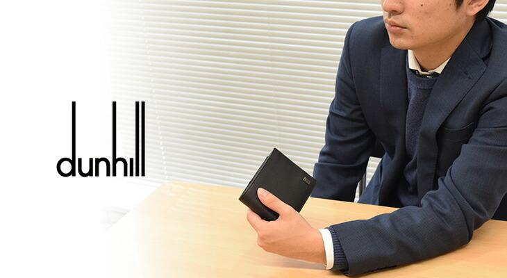 4da328f1a632 商品名, dunhill/ダンヒル SIDECAR GUNMETAL/サイドカーガンメタル 二つ折り財布. 型番, L2F232A. 素材, 型押しカーフ.  カラー, ブラック