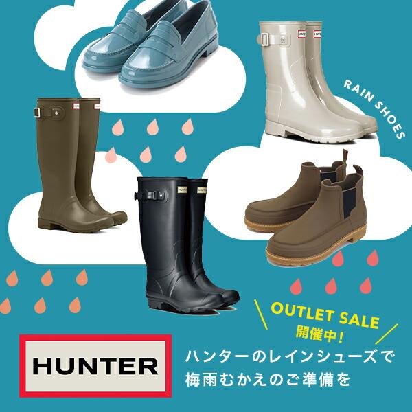 HUNTER/ハンター