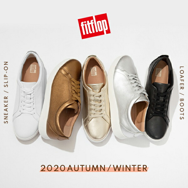 fitflop2020aw