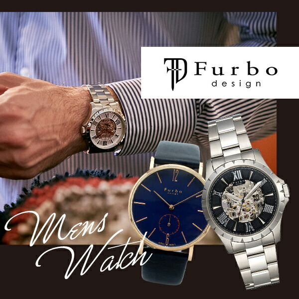 Furbo design/フルボ デザイン