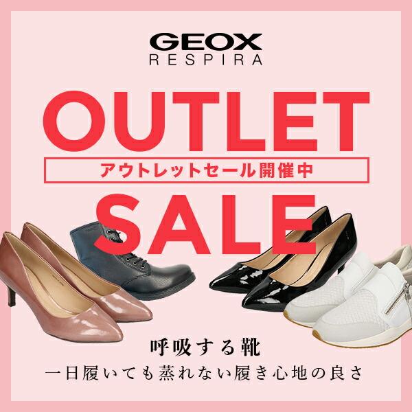GEOX/ジェオックス